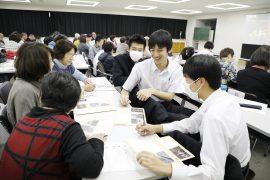 ガイドの会のメンバーと中学生が和やかに意見を交わすグループワーク