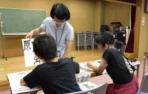 未来を担う若者が 学び合える社会を