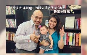 2枚目の名刺WEBマガジン </br>コラム「四肢欠損の子がくれた最高の祝福」第3回公開