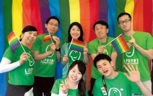 LGBT施策 企業事例紹介~ ライフネット生命保険株式会社~