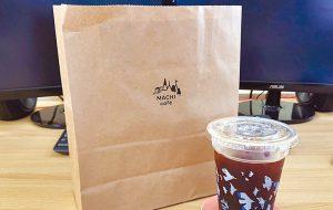 コーヒーと一枚の紙袋