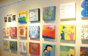 キットパスで描いた『100人の皆画展』