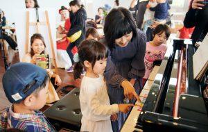 <寄稿>横浜音祭り2019 インクルージョン事業①</br>魔法の楽器『だれでもピアノ』