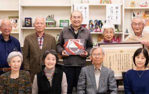 福祉コミュニティ 湘南たかとり福祉村</br>「できることを、できるときに」